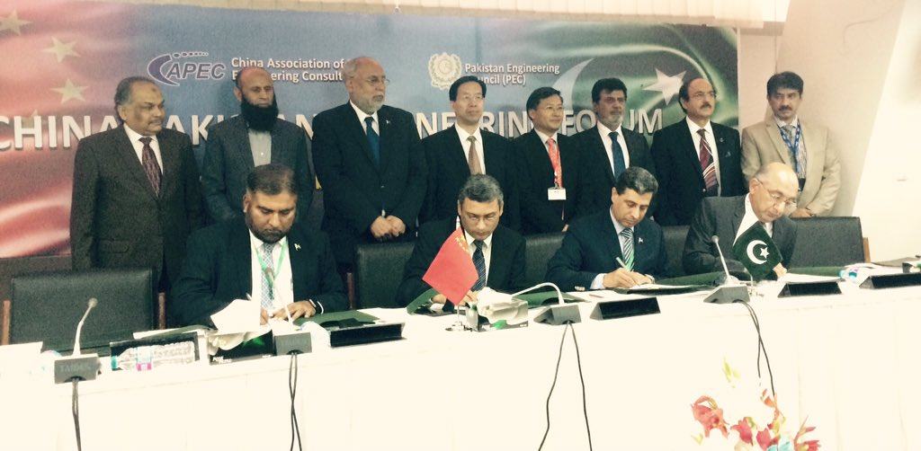 China Pakistan Engineering Forum organised by Pakistan Engineering Council on 28 Sept 2017