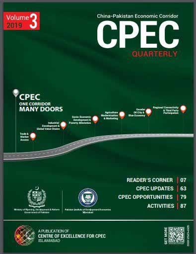 CPEC Quarterly Magazine Fall Issue 2019 (Vol. 3)