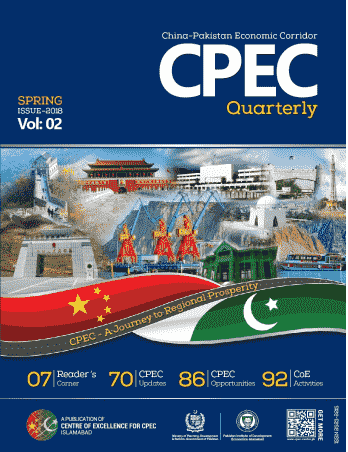 CPEC | China-Pakistan Economic Corridor (CPEC) Official Website