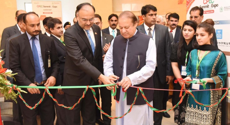CPEC Summit & Expo