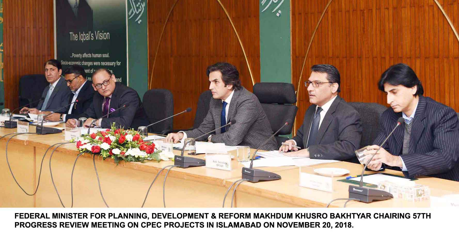 CPEC Projects Progress Review Meeting on 20 November 2018