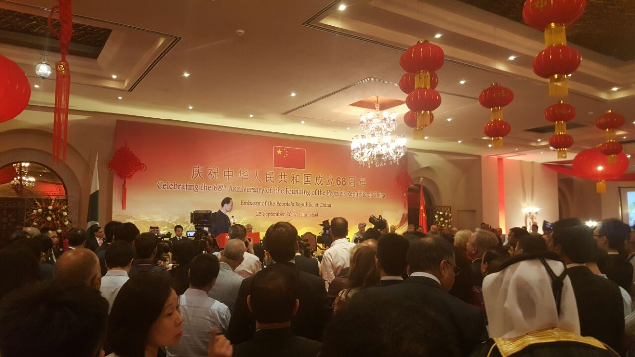 68th Foundation Day of People's Republic of China