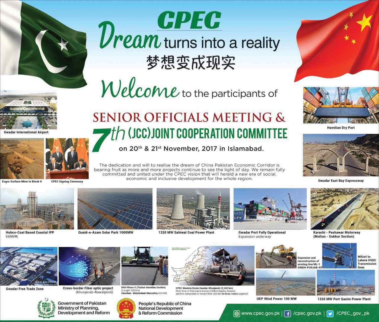 CPEC Senior Official Meeting (SOM) in Islamabad on 20th November 2017
