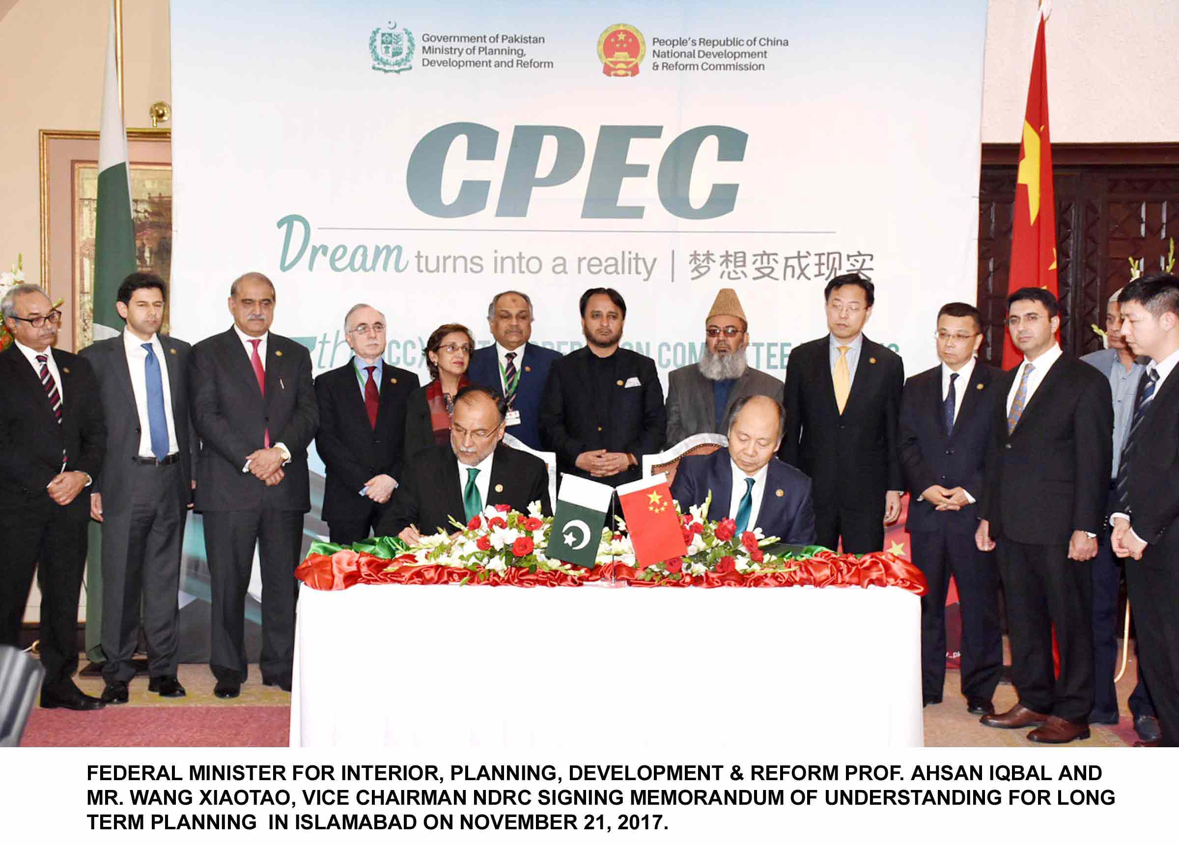 7th JCC Meeting of CPEC in Islamabad on November 21, 2017