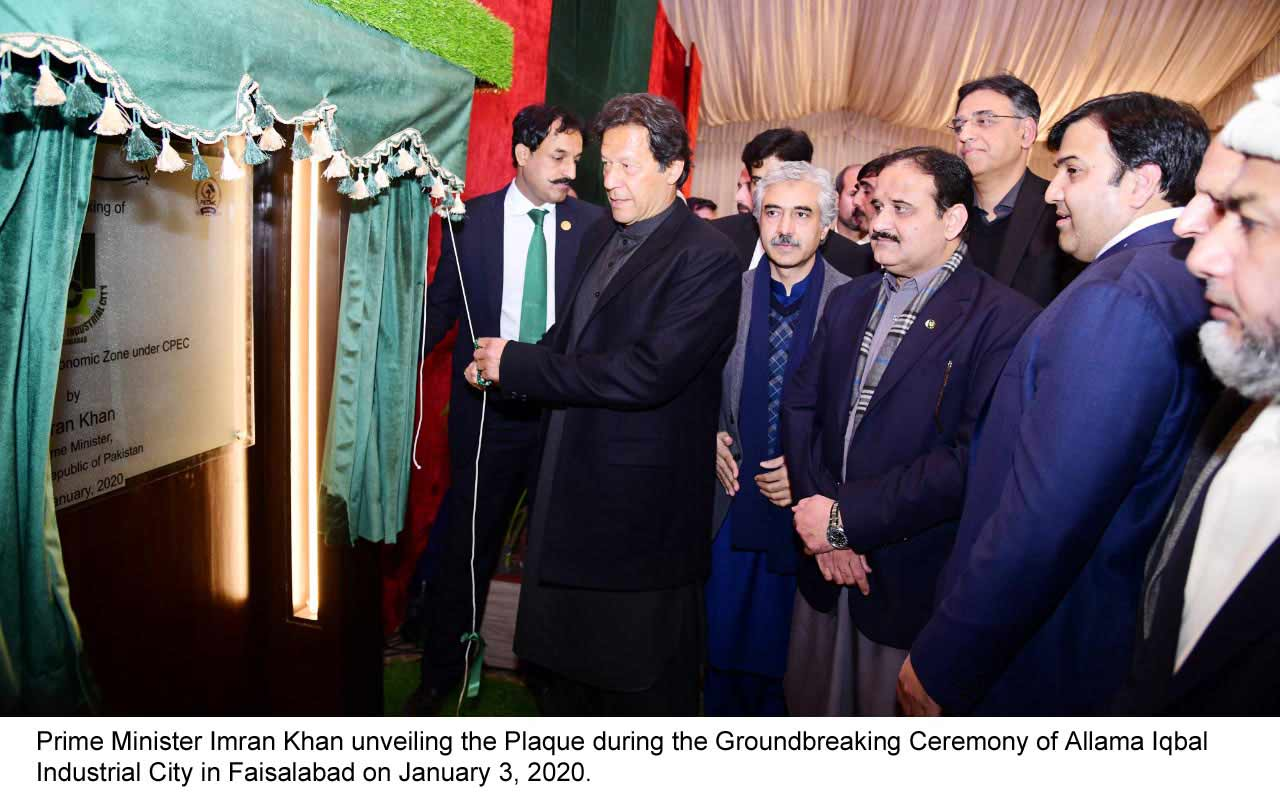 Prime Minister Inaugurated Allam Iqbal SEZ at Faisalabad on 03-01-2020
