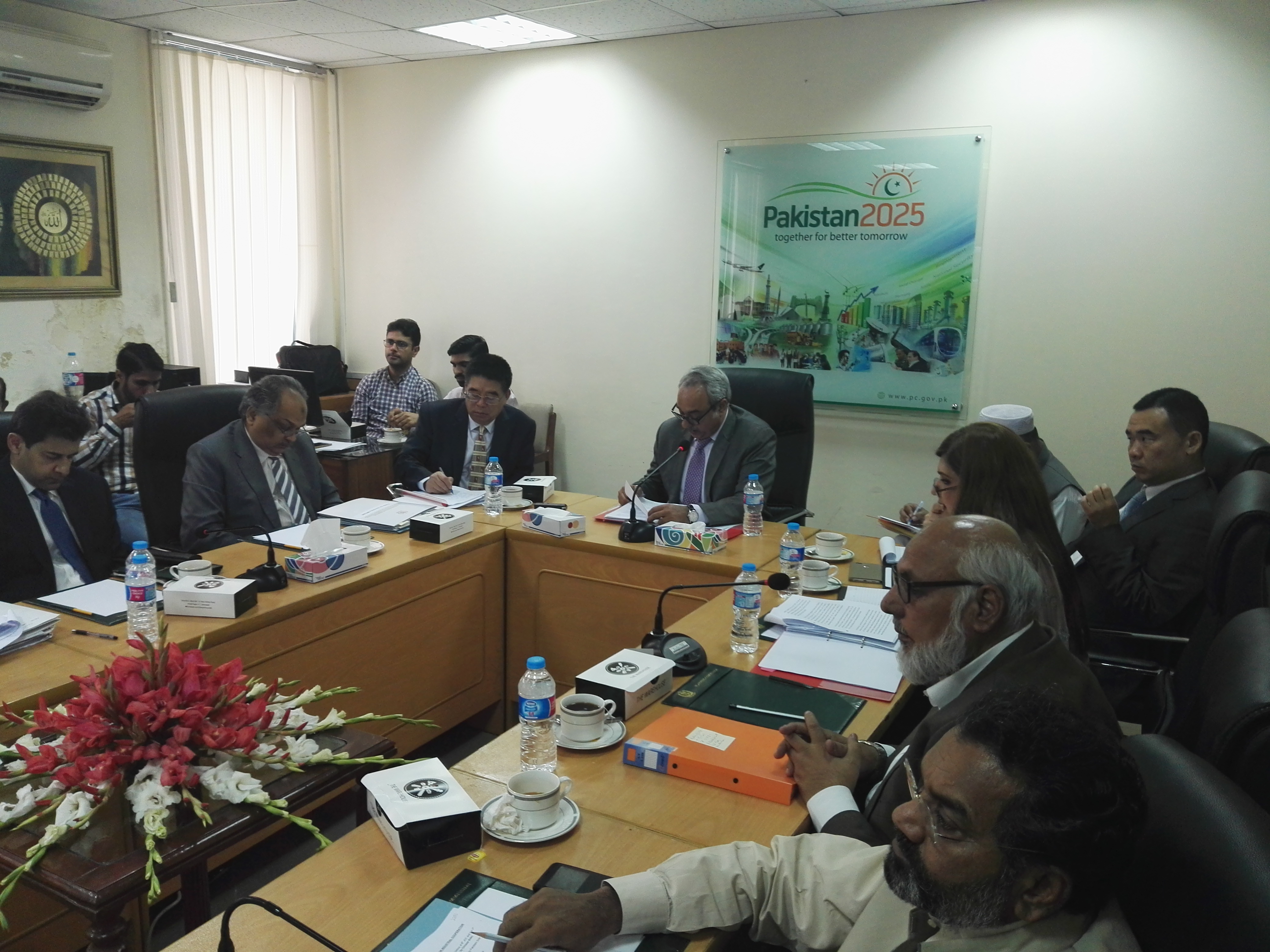 CPEC Industrial Cooperation Joint Working Group (JWG) Meeting on 09-11-2017