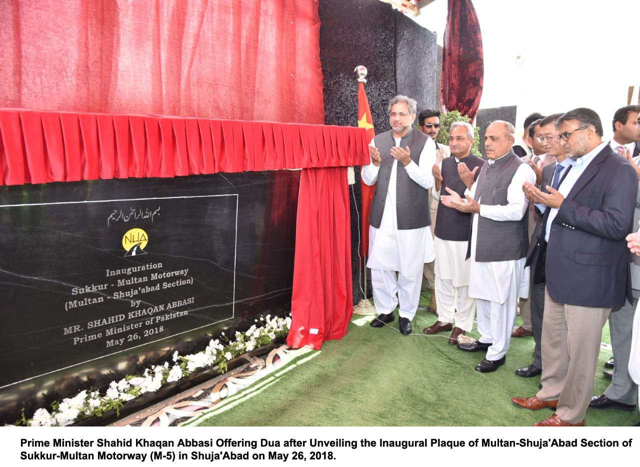 PM inaugurate Multan-Shuja'Abad   Section of Sukkur-Multan Motorway (M5)