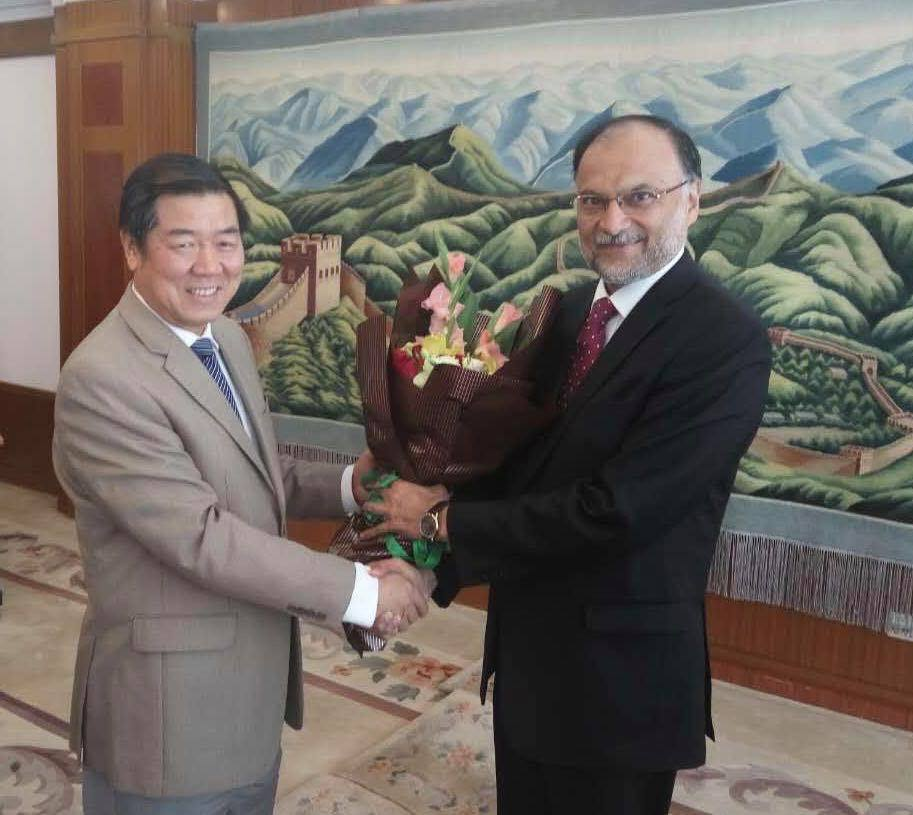 Minister's  meeting with Mr. He Lifeng, Chairman National Development & Reform (NDRC)