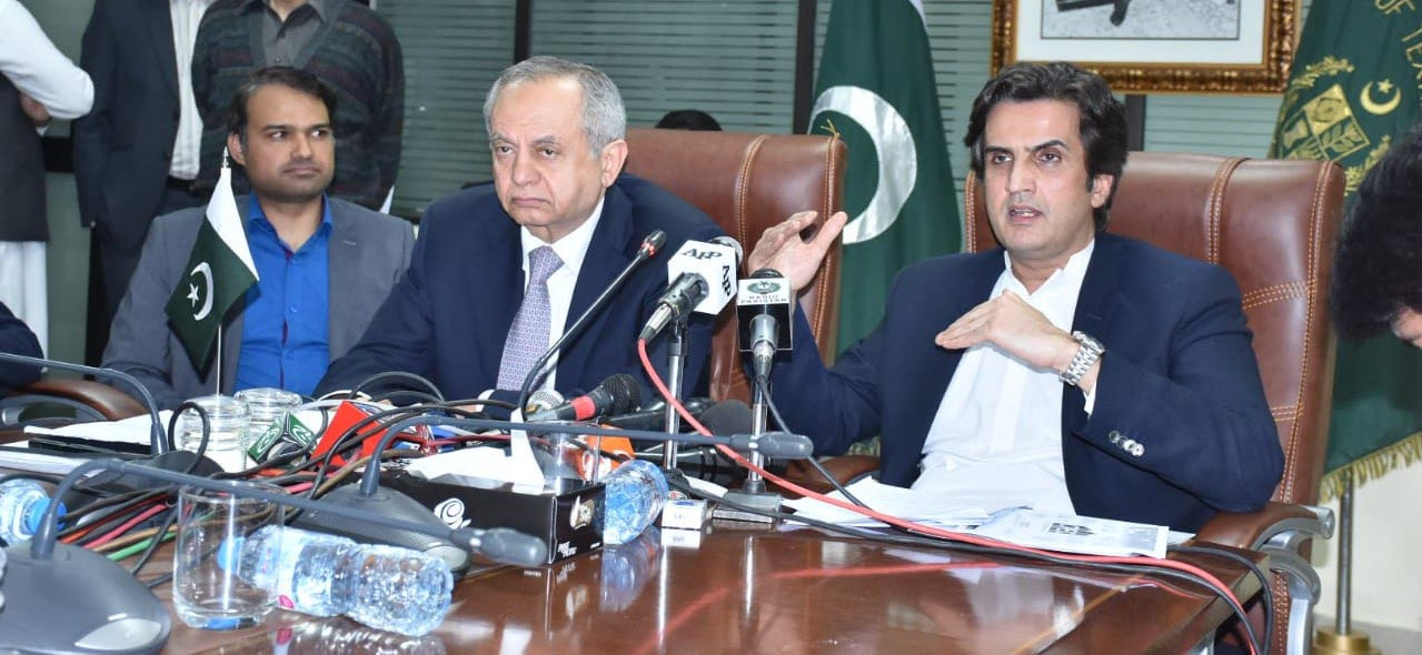 Federal Minister for PD&R Makhdum Khusro Bakhtyar holding a press conference/briefing