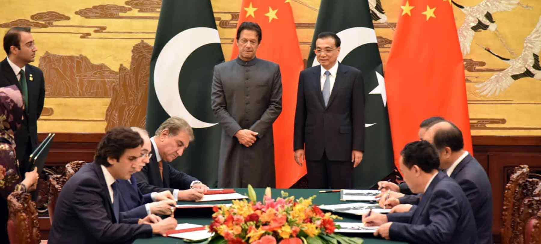 Prime Minister Imran Khan Meeting with Primer Li Keqiang