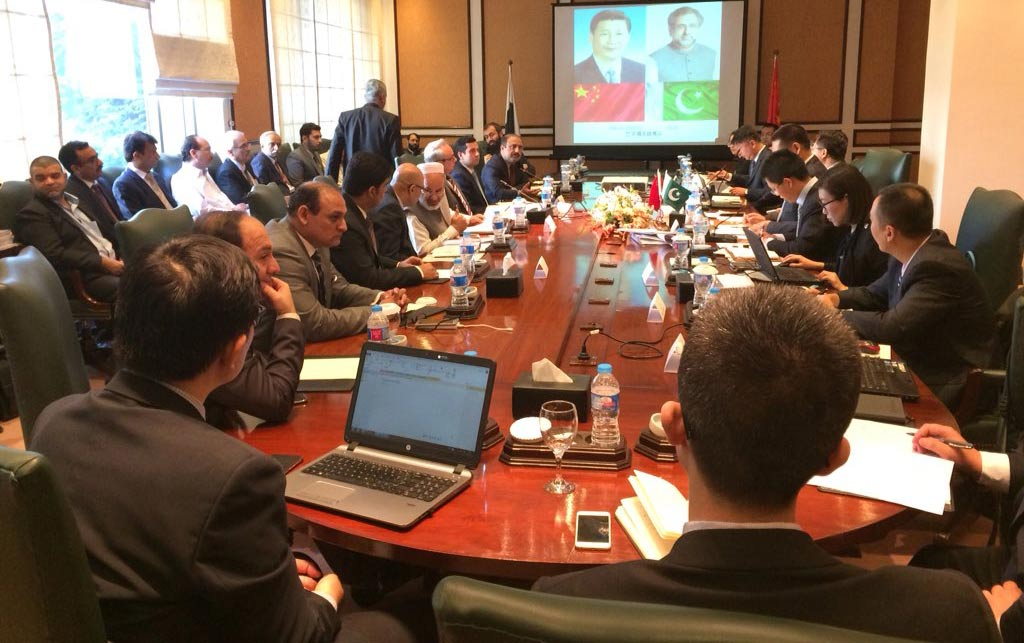 Meeting of Ist Joint Working Group of Special Economic Zone  under CPEC on 17 October 2017