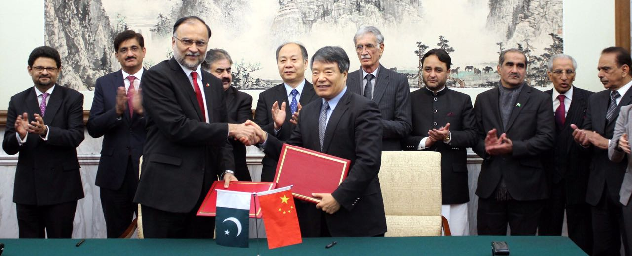 Gallery Thumb  CPEC 6th JCC Meeting Beijing, China on 29th December, 2016