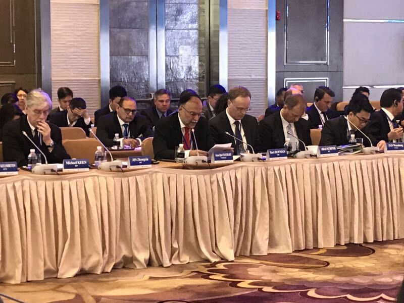IMF's People Bank of China Conference on framework for successful implementation of BRI