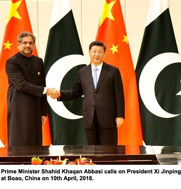 Prime Minister Shahid Khaqan Abassi at Boao Forum,China