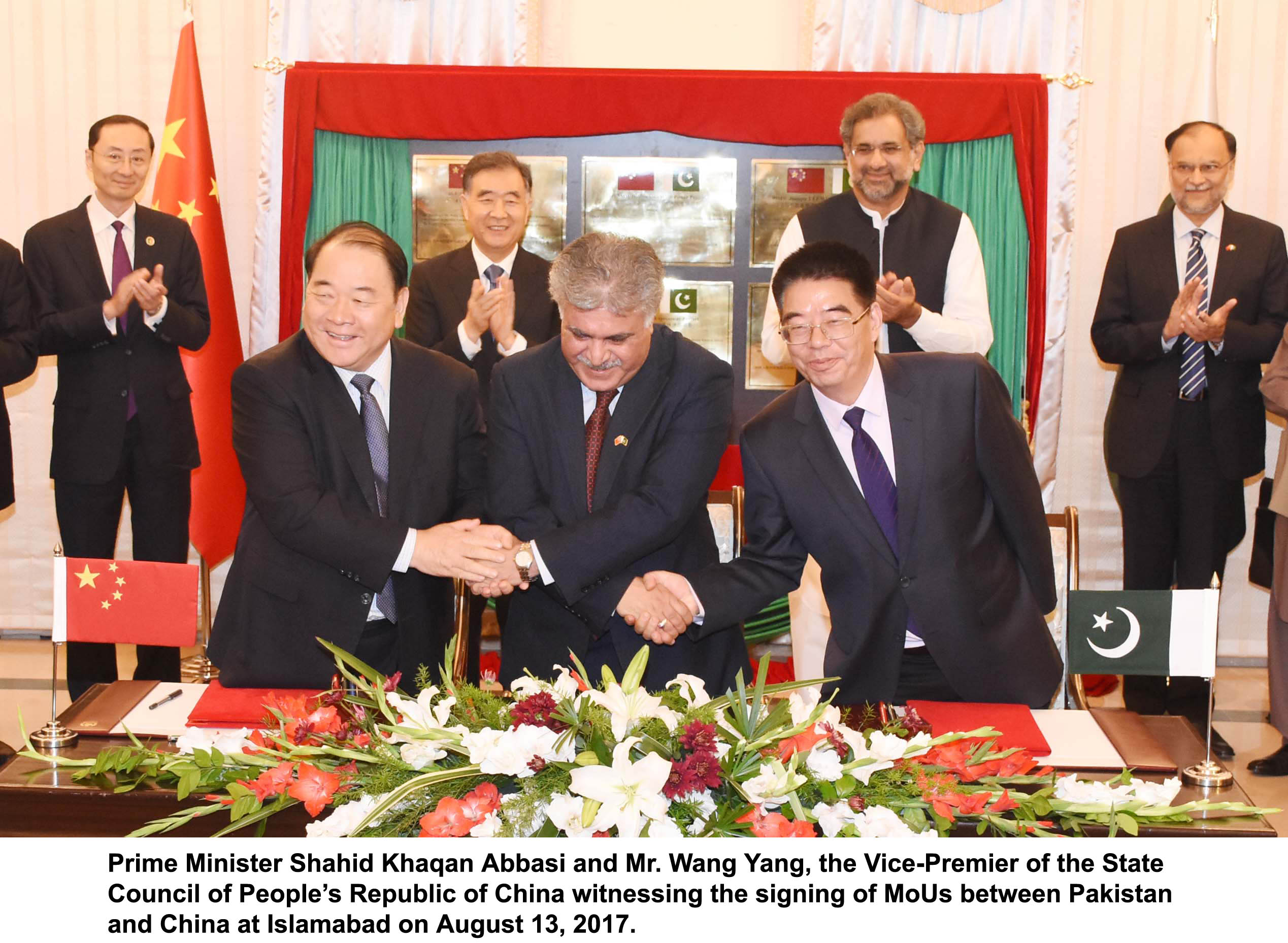 Chinese vice PM visit Pakistan on 13 to 14 August 2017
