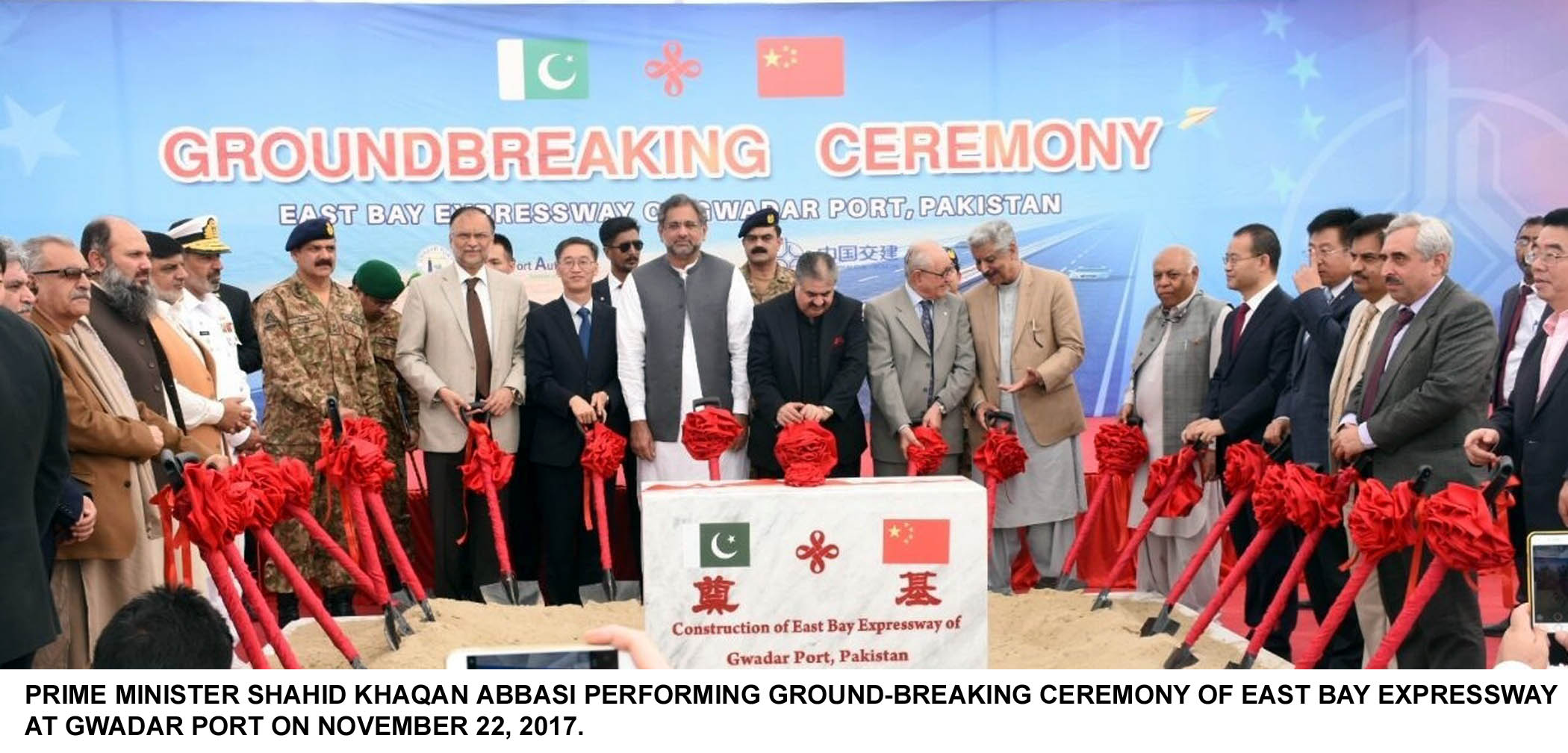 PM Perform Ground Breaking Ceremony of Eastbay Expressway  22nd November 2017