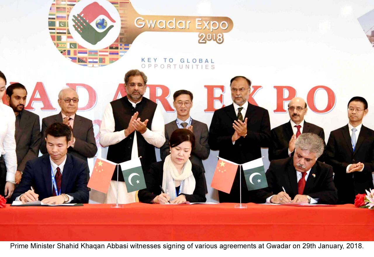 Inauguration of Gwadar Free Zone and International Expo 2018