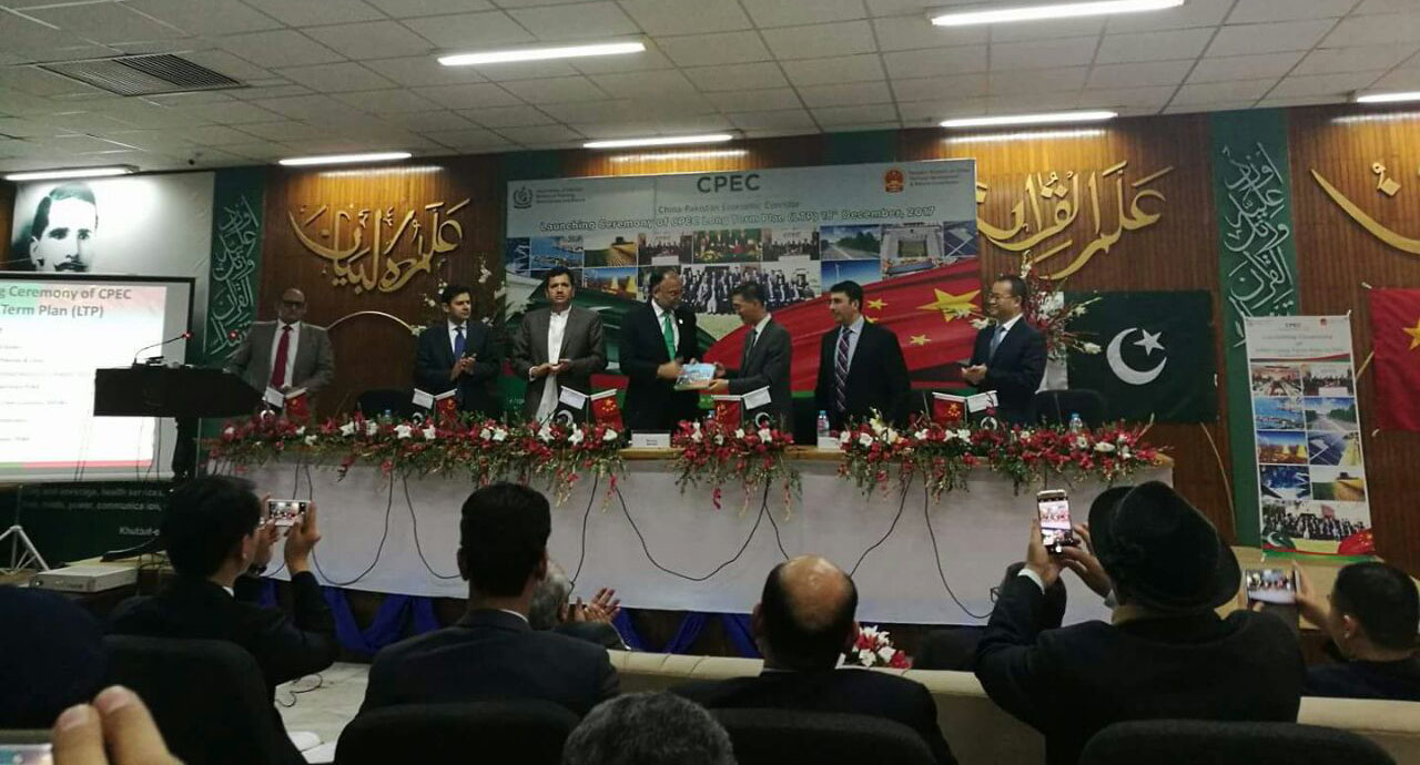Launching Ceremony of  CPEC Long Term Plan (LTP) on 18th December, 2018