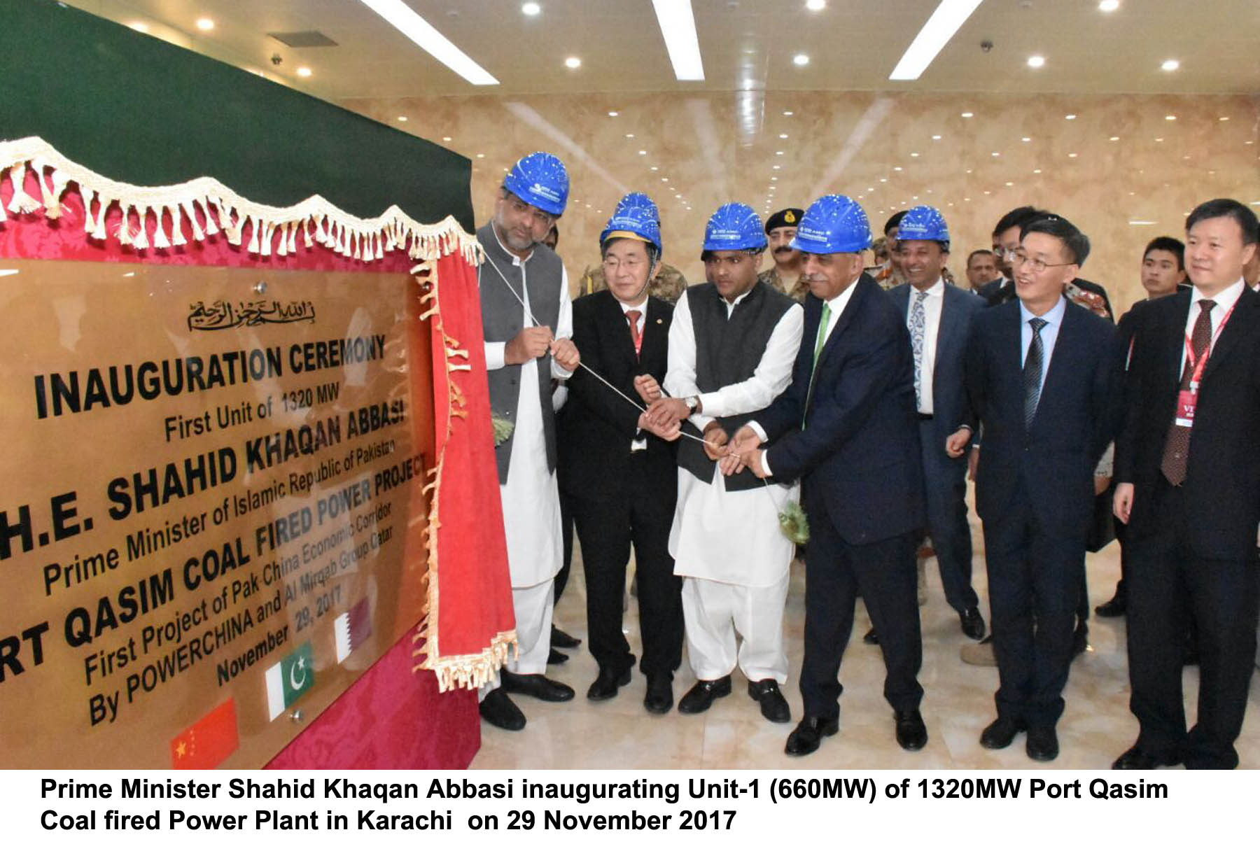 Inauguration of  Unit-1(660MW) of 1320MW Port Qasim Power Project  on 29 November 2017