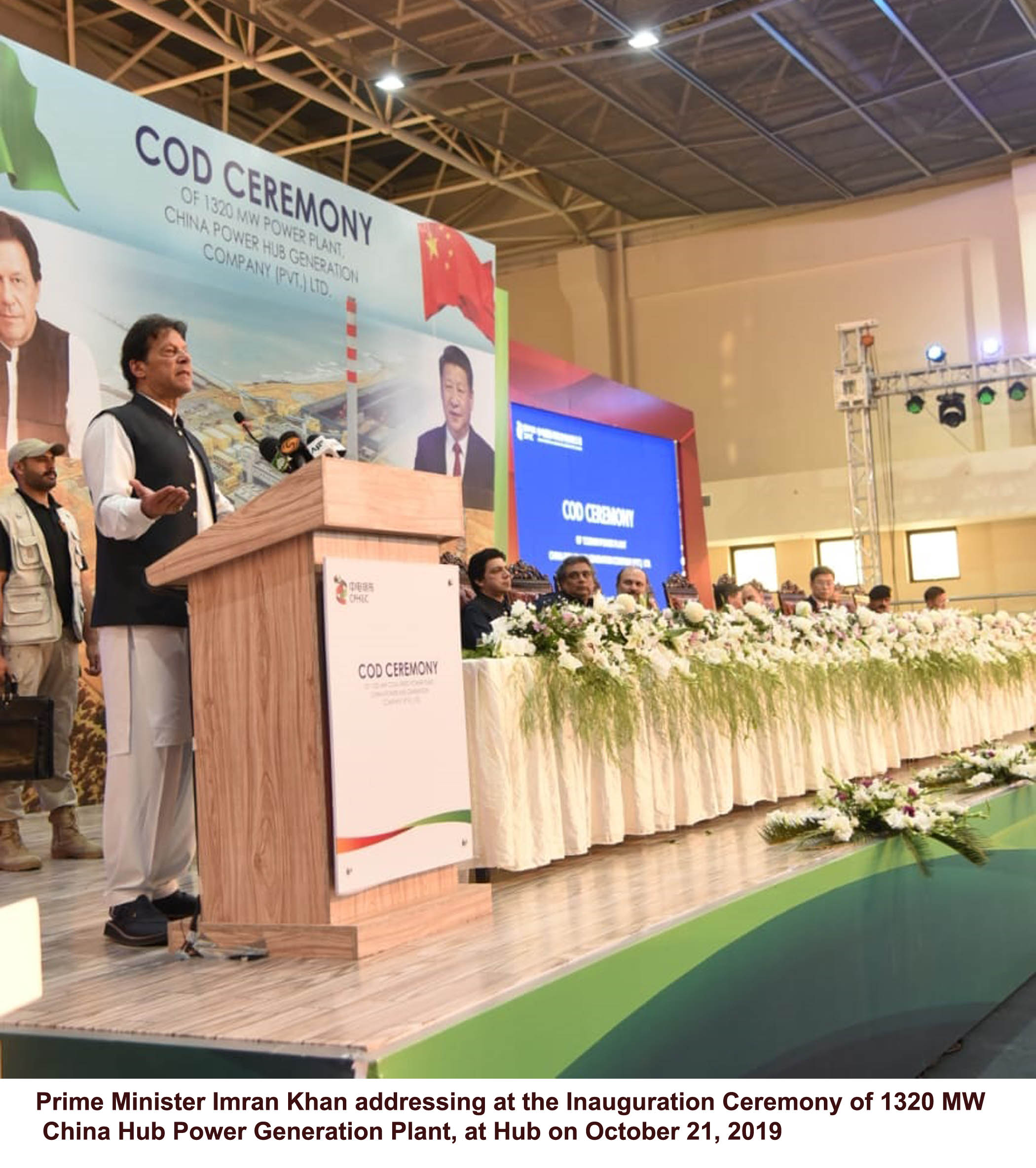 Prime Minister Imran Khan inaugurated 1320 MW Hub power plant on 21 October 2019