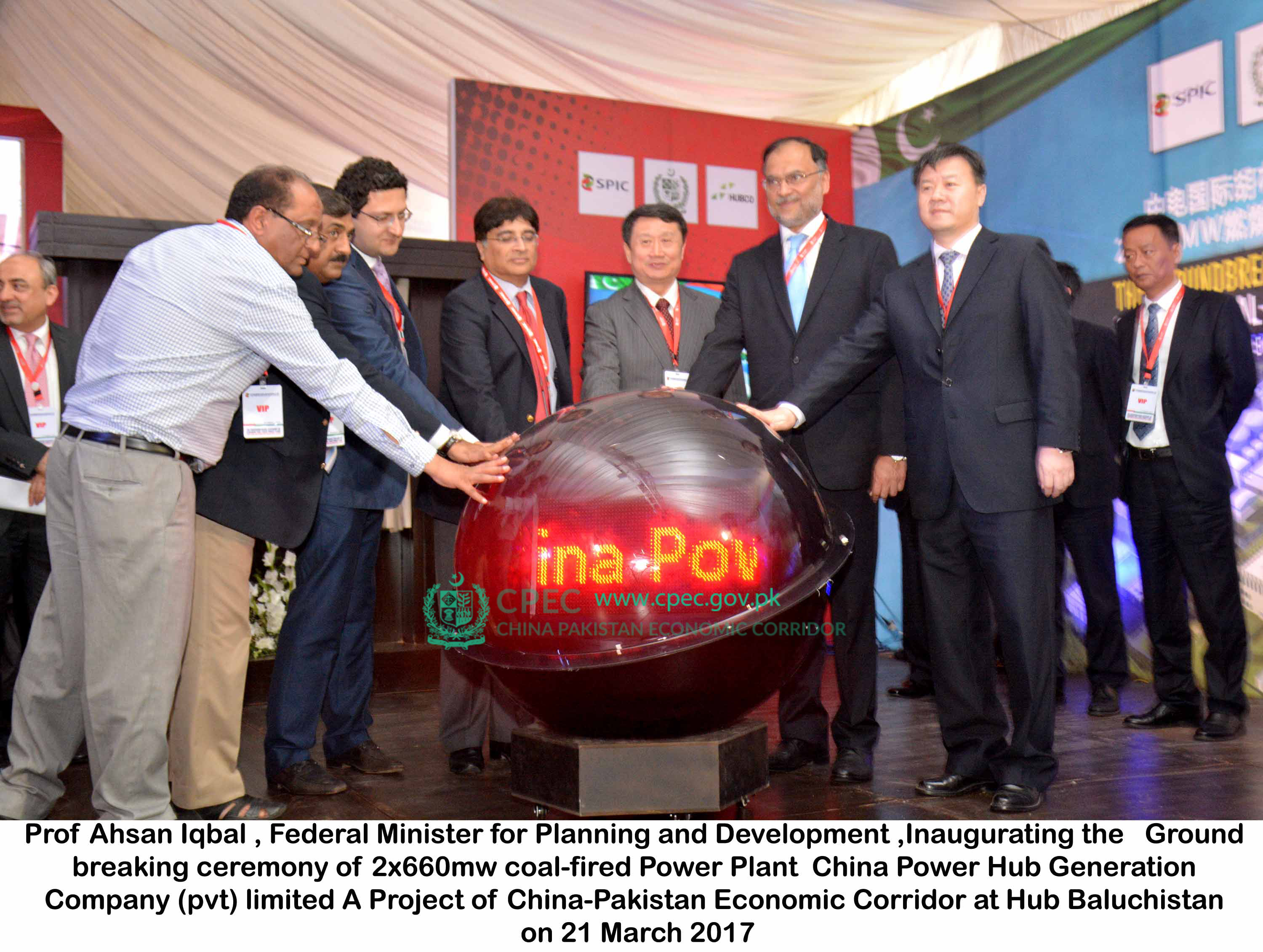 CPHGC 1,320MW Coal-fired Power Plant, Hub,Balochistan